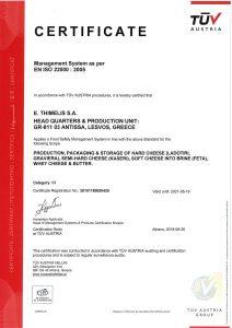 certificate EN ISO 22000 : 2005 Thimelis