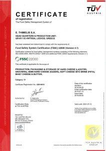 certificate fssc 22000 Thimelis