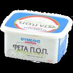 Τυρί Φέτα Π.Ο.Π Συσκευασία 400γρ από Κατσικίσιο & Πρόβειο Γάλα - Τυροκομικά Θυμέλης