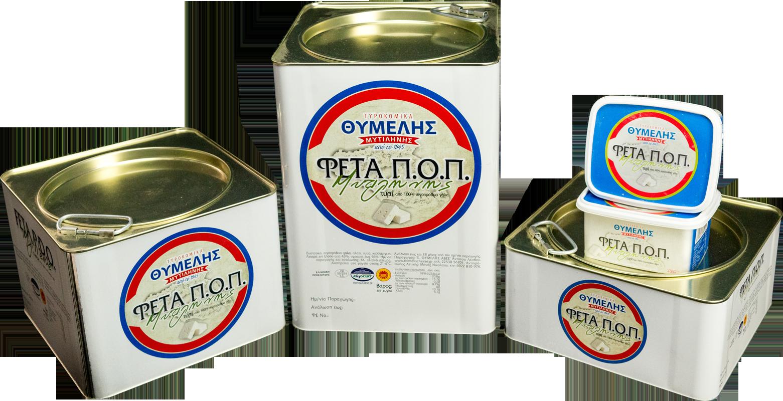 Τυρί Φέτα Π.Ο.Π Συσκευασίες - Από Κατσικίσιο & Πρόβειο Γάλα - Τυροκομικά Θυμέλης