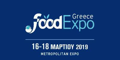 Συμμετοχή του Τυροκομείου Θυμέλης στην έκθεση FOOD EXPO 2019