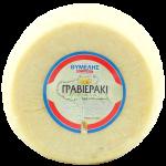 Γραβιέρα / Γραβιεράκι 3,5κιλά - Σκληρό Τυρί Λέσβου - Τυροκομικά Θυμέλης στη Μυτιλήνη