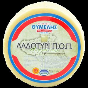Λαδοτύρι Μυτιλήνης Π.Ο.Π Συσκευασία 300γρ - Σκληρό Τυρί - Τυροκομικά Προϊόντα Λέσβου Θυμέλης