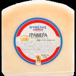 Γραβιέρα 300γρ - Σκληρό Τυρί Λέσβου - Τυροκομικά Θυμέλης στη Μυτιλήνη